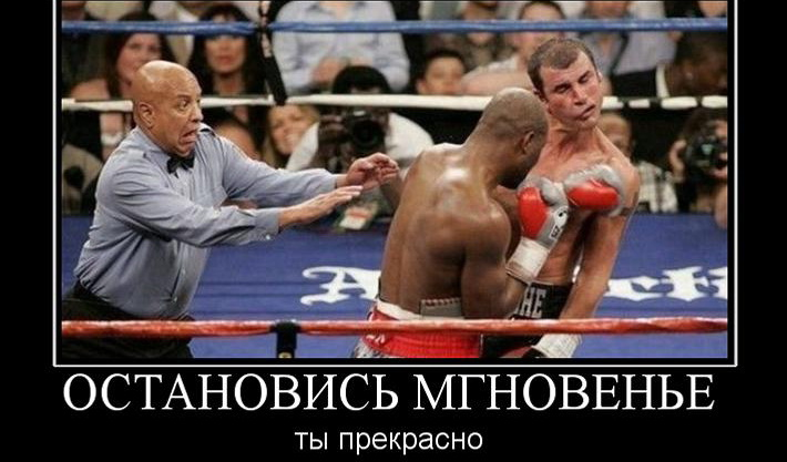 http://bestboxing.ru/pictures/images/foto-24.jpg